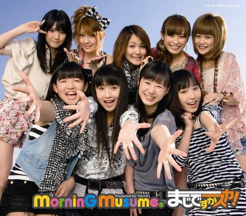 Maji Desu Ka Ska! Morning Musume