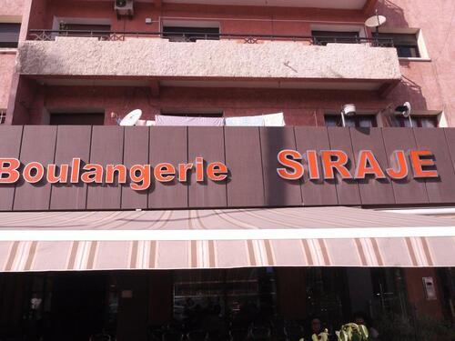 Au Sirage
