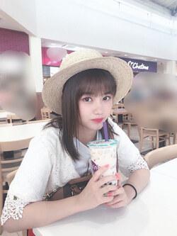 Souvenirs d'été. Yokoyama Reina