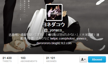twitter kou yoneda
