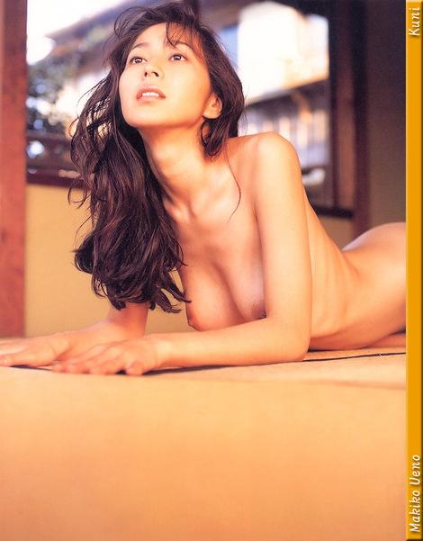 Model Collection : ( [KUNI Scan] - |vol.1| Makiko Ueno/上野正希子 )