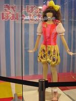 Japan Expo Jeudi 03/07
