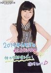 Juice=Juice First Live Tour 2014 News=News ~Kakuchi yori Otodoke Shimasu!~