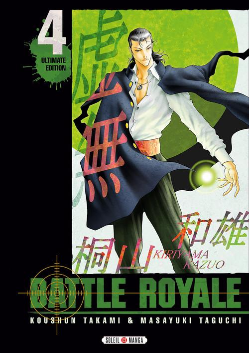 Battle royale ultimate edition - Tome 04 - Koushun Takami & Masayuki Taguchi
