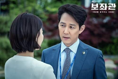 [kdrama] Chief of staff