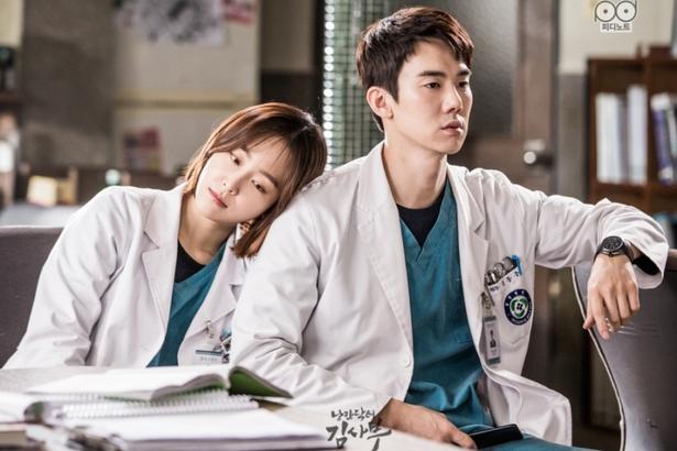drama korea terbaru dr romantic