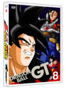 DRAGON BALL GT - ARC SUPER N°17