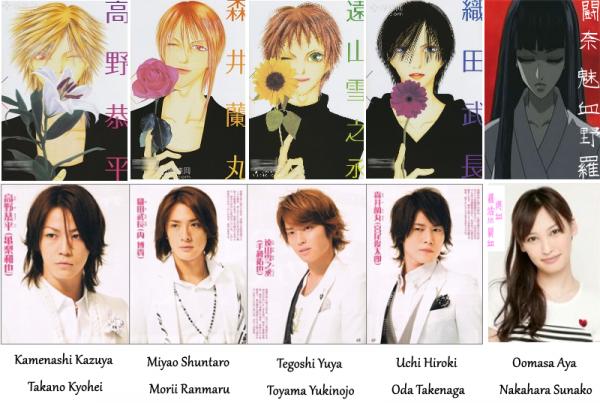 KAT-TUN - love yourself - Yamato Nadeshiko Shichi Henge (OST) (2010)