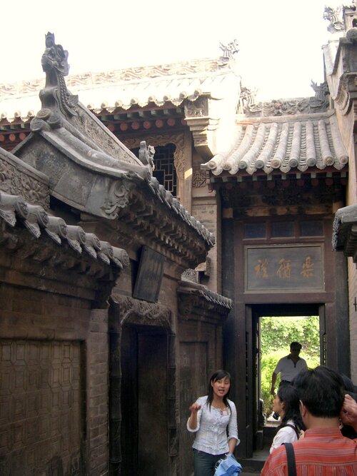 La maison de wang (4)
