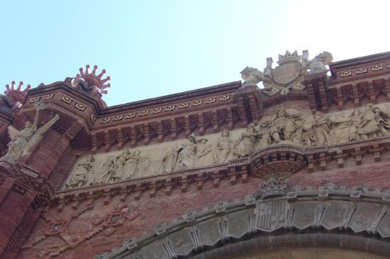Arc de Triomph2