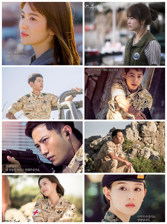 7# Descendant of the sun