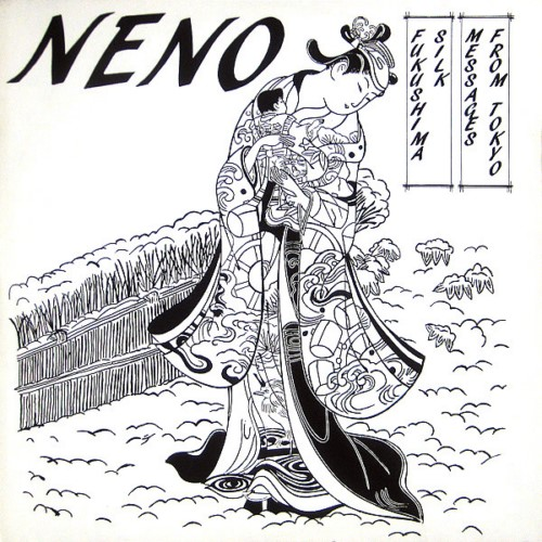 Neno - Messages From Tokyo (1982)