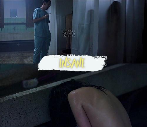 Insane (Film)