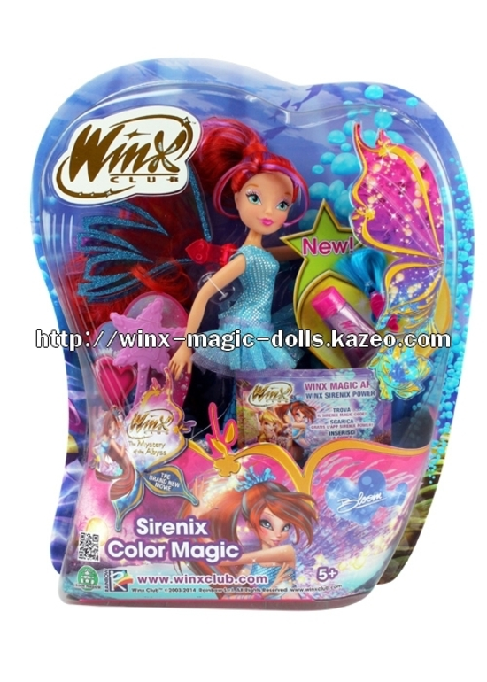 Bloom Sirenix color magic