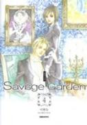 Savage Garden tome 04