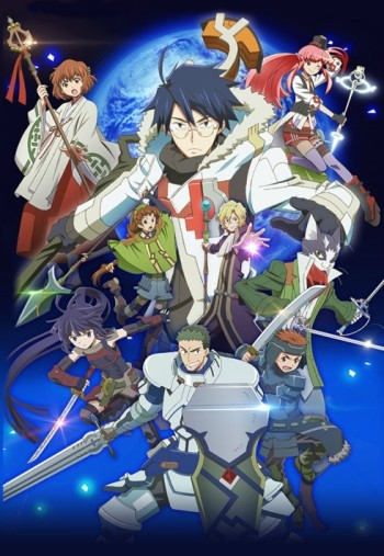 Log Horizon 2nd انمي