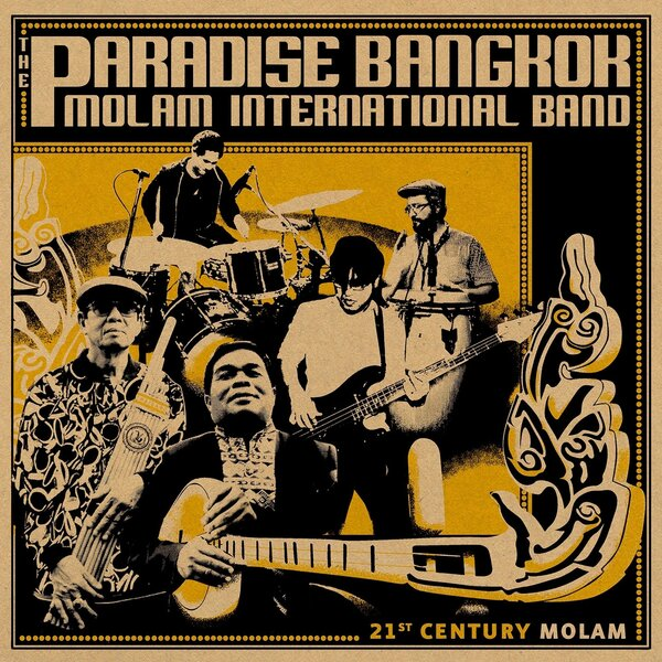 The Paradise Bangkok Molam International Band - 21st Century Molam (2014) [Instrumental , World Music]