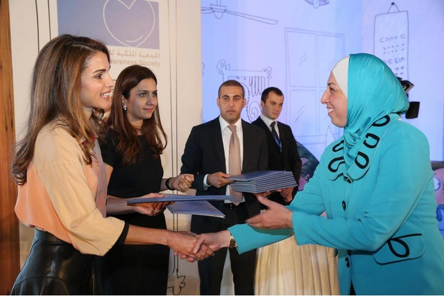 Rania et les jeunes filles