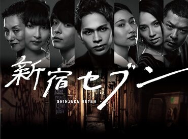 Shinjuku Seven 06