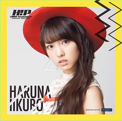 Biographie Haruna Iikubo