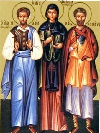 Saint Codrat de Corinthe. Martyr († 258)