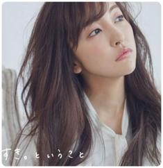 Dramadreamer Vol 3 : Itano Tomomi