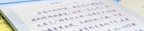 Sur l'apprentissage du chinois