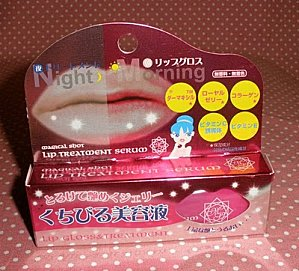 cosmetex roland lip treatment