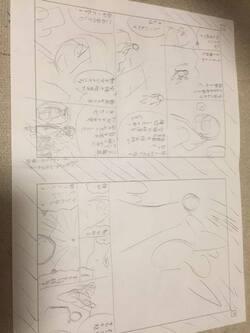 Un brouillon d'une planche pour le chapitre 4 de l'arc Rubis Oméga Saphir Alpha