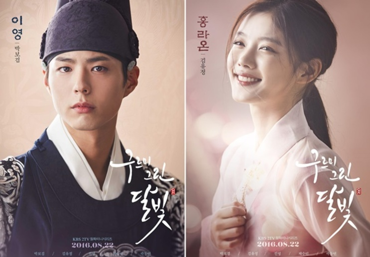 24# Moonlight drawn by clouds