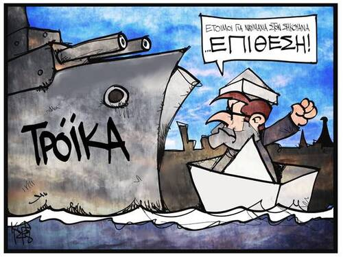 """3 septembre 2014 : """"réunion de Paris"""", Troïka et délégations du gouvernement grec"""