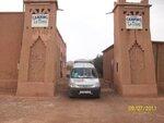 Camping Tissa à 20 km de Ouarzazate