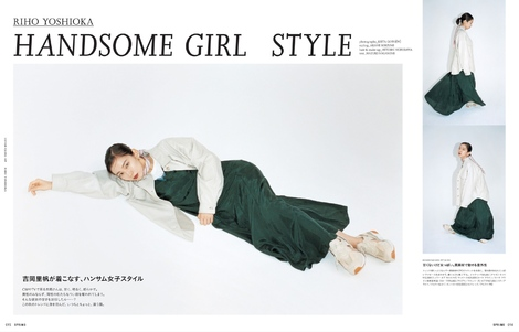 Magazine : ( [SPRiNG] - 2019.11 / Riho Yoshioka & Tsubasa Honda )