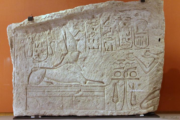 Nouvel Empire, XIXe dynastie, Ramsès II offrant le vin à un sphinx