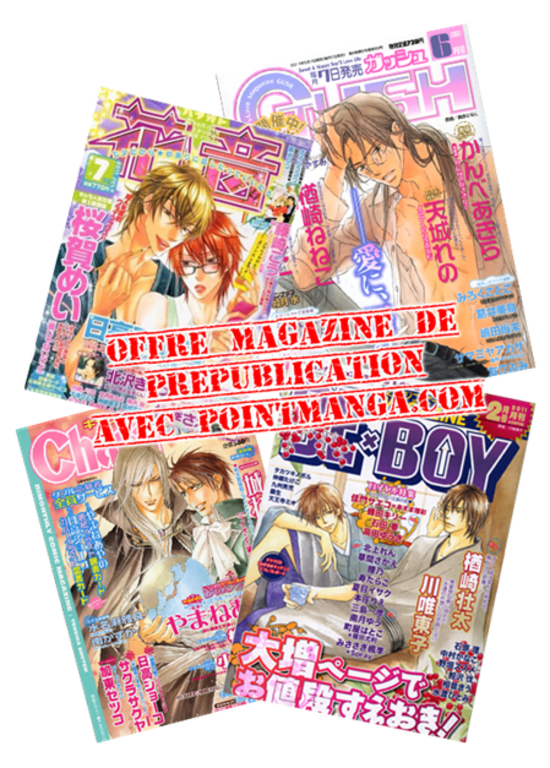 magazines prepublication pointmanga