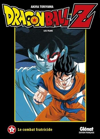 Dragon Ball Z - Film 03 Le combat fratricide - Akira Toriyama