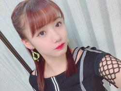 Il fait froid maintenant Yokoyama Reina
