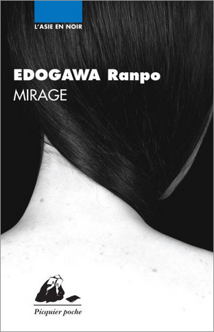 Mirage, d'Edogawa Ranpo