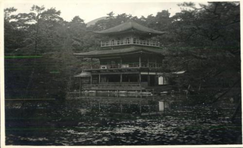 Vieilles photos du Japon