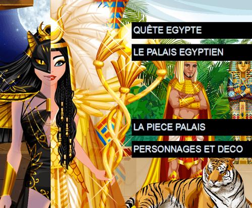 103. Déesse égyptienne