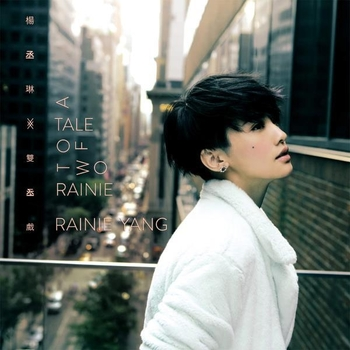 rainie-yang-a-tale-of-two-rainie
