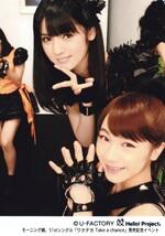Sayumi Michishige 道重さゆみAyumi Ishida 石田亜佑美 Morning Musume モーニング娘 Wakuteka Take a Chance ワクテカ Take a chance
