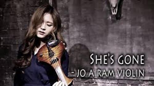 JO A RAM - Unchained Melody (Violon élecrique)  (Musiques pour l'âme)