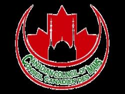 Déclaration commune (CECC) des Évêques et (CCI) des imams au Canada