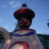 Disneyland Théière Alice