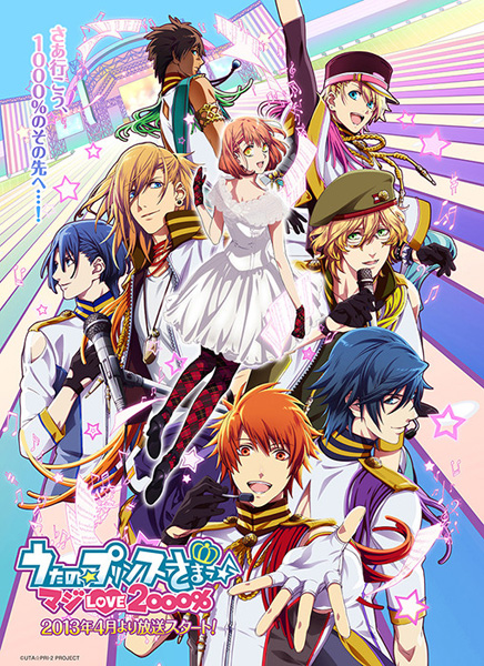 New : ◆ • Uta no prince sama • ◆