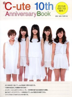 °C-ute 10 Anniversary Book
