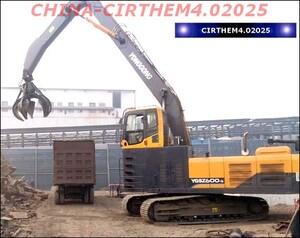 HENAN YONGGONG ENGINEERING MACHINERY