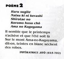poème 2