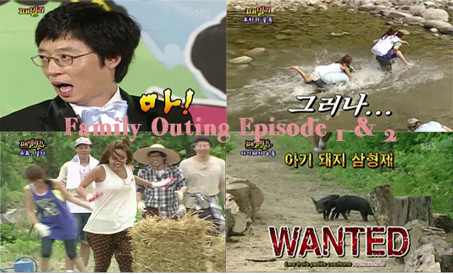 Family Outing Episode 1 et 2 vostfr